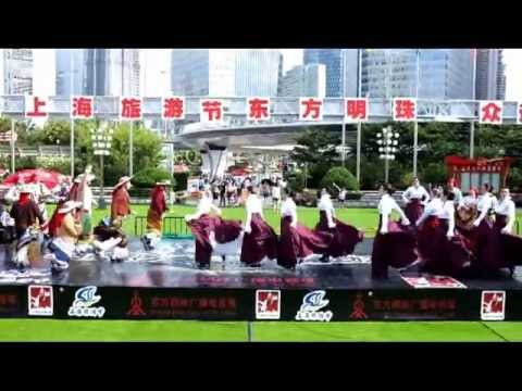 2013 Shanghai Tourism Festival - Brazil Folk Dance Group (GAS) 1