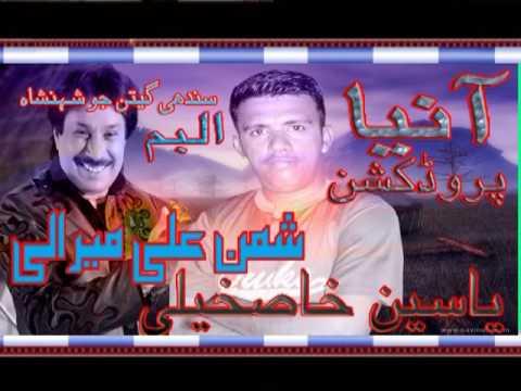 Tuhnja Ahyon Tuhnjo Dar Kean Chade Sain Weenda See  Shaman Ali Mirali New Eid Album 100 By Aaniya Hd
