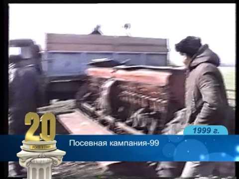 Выпуск-91. 1999 год. (ВИДЕО)