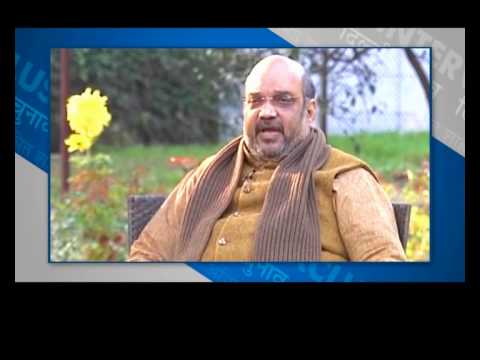 Watch: Amit Shah exclusive with Sudhir Chaudhary