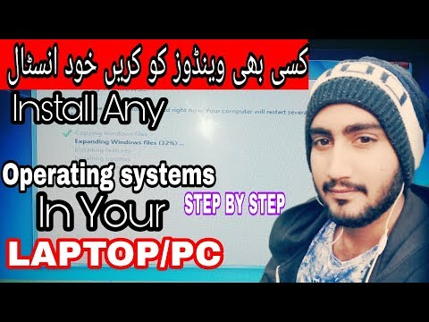 How to install any Windows Operating System step by step