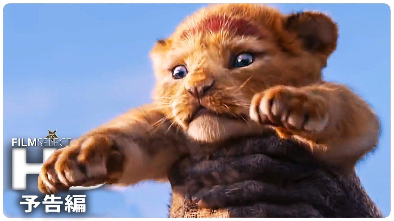 ライオン・キングの画像 p1_30