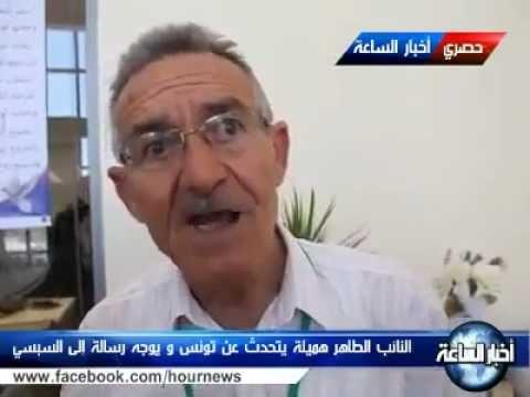 image vid�o  الطاهر هميلة : السبسي  قائد الردة والحثالة الفرنكوفونيةّ
