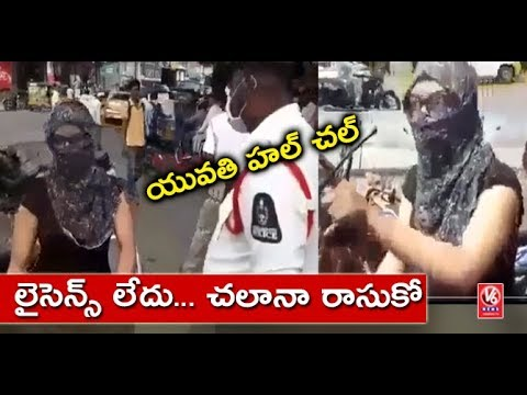 Woman Rude Behavior With Abids Traffic Police | Cops Seizes Two Wheeler | Hyderabad | V6 News
