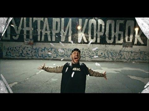 L'ONE - Бери своё ( Новый клип, 2014 )