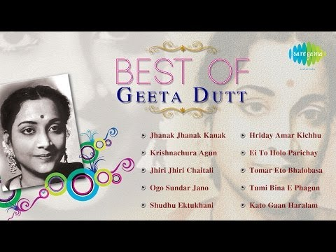 Best Of Geeta Dutt | Bengali Songs Audio Jukebox | Geeta Dutt Songs video