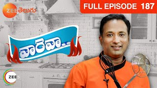 Vareva - Episode 187 - September 30, 2014