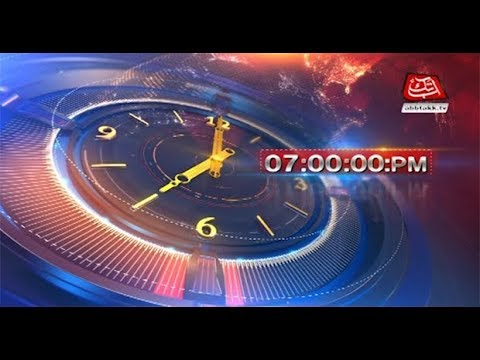 AbbTakk Headlines – 07 PM – 25 March 2018