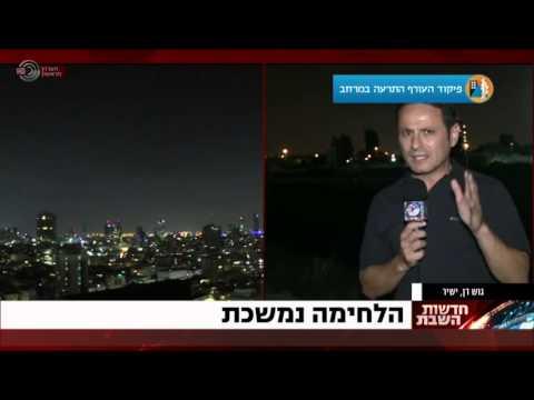 חדשות השבת - אמיר בר שלום בדיווח לצד כיפת ברזל עם יירוט בשידור חי