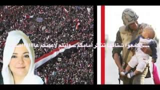 شرف مصر