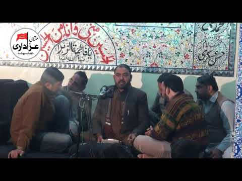 Syed Aftab Haider Naqvi | Majlis e Aza 04 Feb 2018 | Imambargah MumtazAbad, Multan