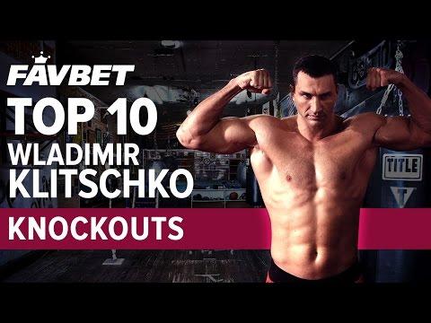 ТОП-10: Лучшие нокауты Владимир Кличко   TOP-10: Wladimir Klitschko KNOCKOUTS