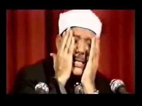 abdel basset sourate Ad-doha     ma shaa Allah!
