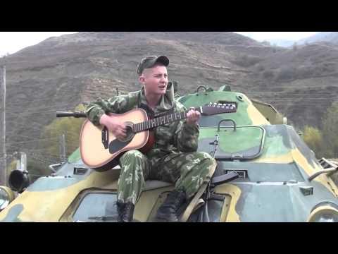 Военные, армейские песни - Скоро пересменка