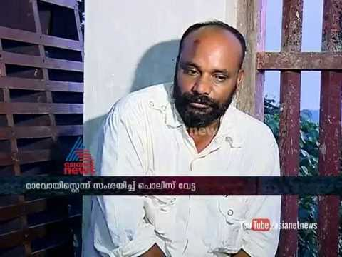 Police trail  man alleging Maoist connection :FIR 19th Dec 2014