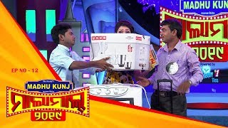 Malamaal Season 4 | Full Ep 12 | 14th Apr, 2019 | Game Show - Tarang TV
