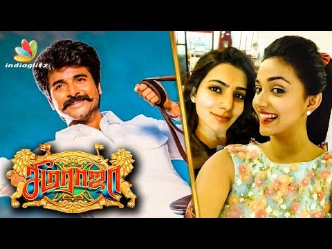 Keerthy Suresh Joins Sivakarthikeyan Again | Seemaraja, Samantha | Latest News