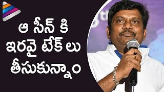 Thagubothu Ramesh Reveals Funny Facts about Anando Brahma Movie | Trailer Launch | Taapsee
