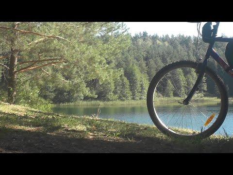 Turystyka Rowerowa W WPN. Cycling In Wigry National Park