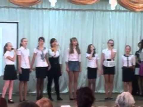 Скачать песню мы любим вас учителя минусовка