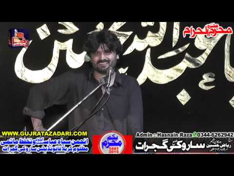 Zakir Asif Raza Gondal | 1th Moharram 2019 | Saroki Gujrat || Raza Production