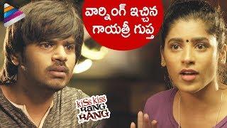 Gayathri Gupta WARNS Kiran | Kiss Kiss Bang Bang 2018 Telugu Movie | Karthik | Telugu Filmnagar