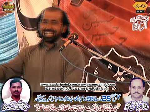 Zakir Arshad Abbas Jug majlis aza 25 march 2019  koat kameer morah khunda nankana