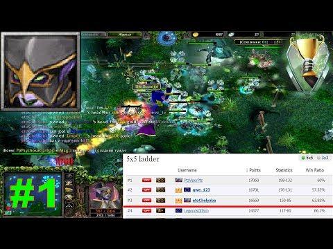 NEW! Подымаем ПТС с про игроками | EtoChelyaba (Mortred) Top-3 Iccup Player! #1