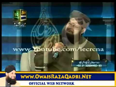 Chand Meri Zameen Phool Mera Watan   alhaj Owais Raza Qadri On ARY Digital