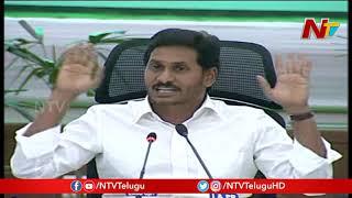 Special Focus on Illegal Constructions on Krishna Karakatta | Amaravati | NTV