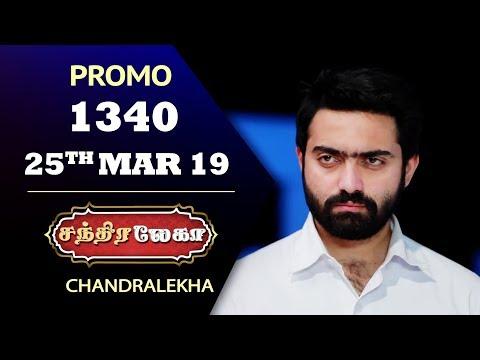Chandralekha Promo 25-03-2019 Sun Tv Serial Online