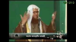Jumua Khutbah  25-12-14 by Sayed Kamaluddin Zafree