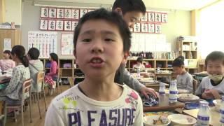 【尼ノ國 動画】実はすごかった、「小学校給食」(ロング版)【撮影場所】尼崎市立上坂部小学校