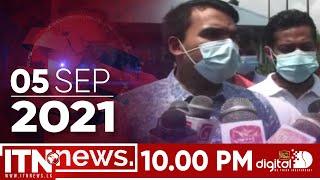 ITN News 2021-09-05 | 10.00 PM