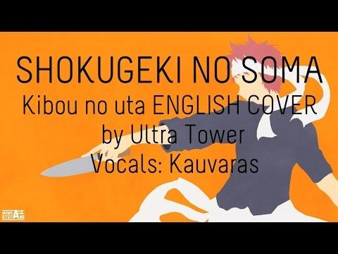 "Shokugeki No Soma OP1 ""ENGLISH"" Kibou No Uta (FULL) By Ultra Tower"