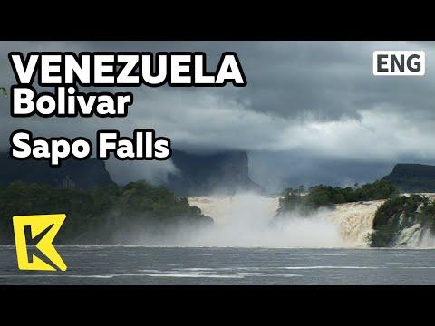 【K】Venezuela Travel-Bolivar[베네수엘라 여행-볼리바르]카나이마 국립공원, 사포 폭포/Sapo Falls/Canaima National Park/UNESCO