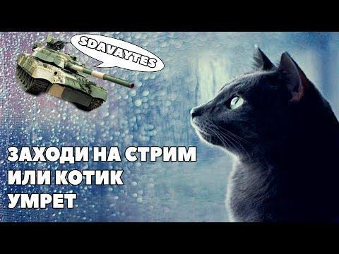РОЗЫГРЫШ! 3 ДНЯ ПРЕМА - WORLD OF TANKS CONSOLE PS4