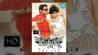 Mallanna Telugu Full Movie || Vikram,  Shriya Saran || Susi Ganesan || Devi Sri Prasad