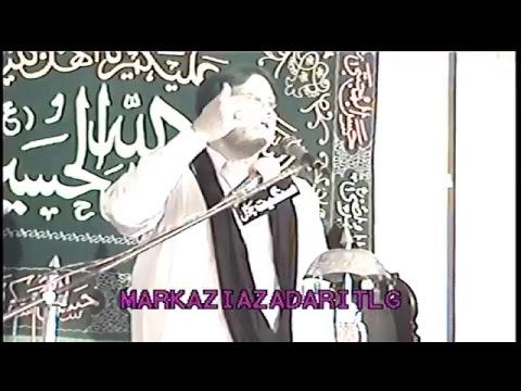 28th rajab 2017 mureed Chakwal