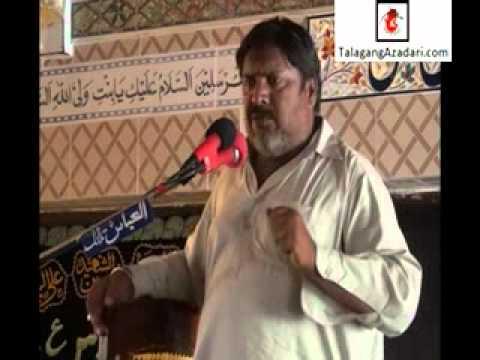 Zakir Liaquat Samandwana (7 October 2012 Hussain Mahal Moorat Talagang)