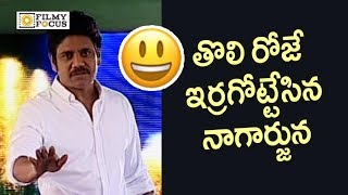 Nagarjuna Super Dialogue in NagRGV 4 Movie Shoot