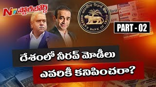 Bank Rules Only For Common People Not For VIP || Story Board || Part 02
