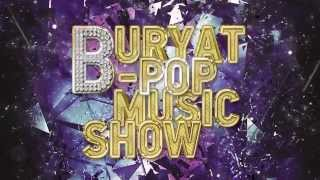 Театр Байкал - Buryat - Pop music Show no comment