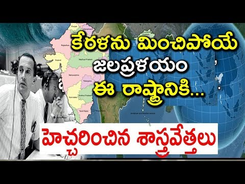 Astro-Meteorologist Ramachandran Predictions On Chennai | Chennai Weather Report | Tollywood Nagar