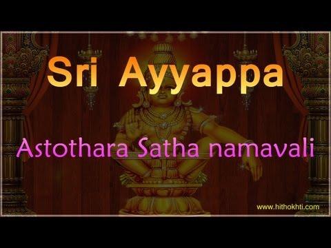 Ayyappa Astothara Satha Naamaavali - Ayyappa Ashtotharam - Ayyappa Astotharam video