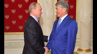 Kyrgyz President Jokes: Putin Begged Me Not to Take Siberia From Russia!