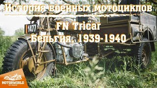 FN Tricar | 1939, Belgium. Review & test-drive.