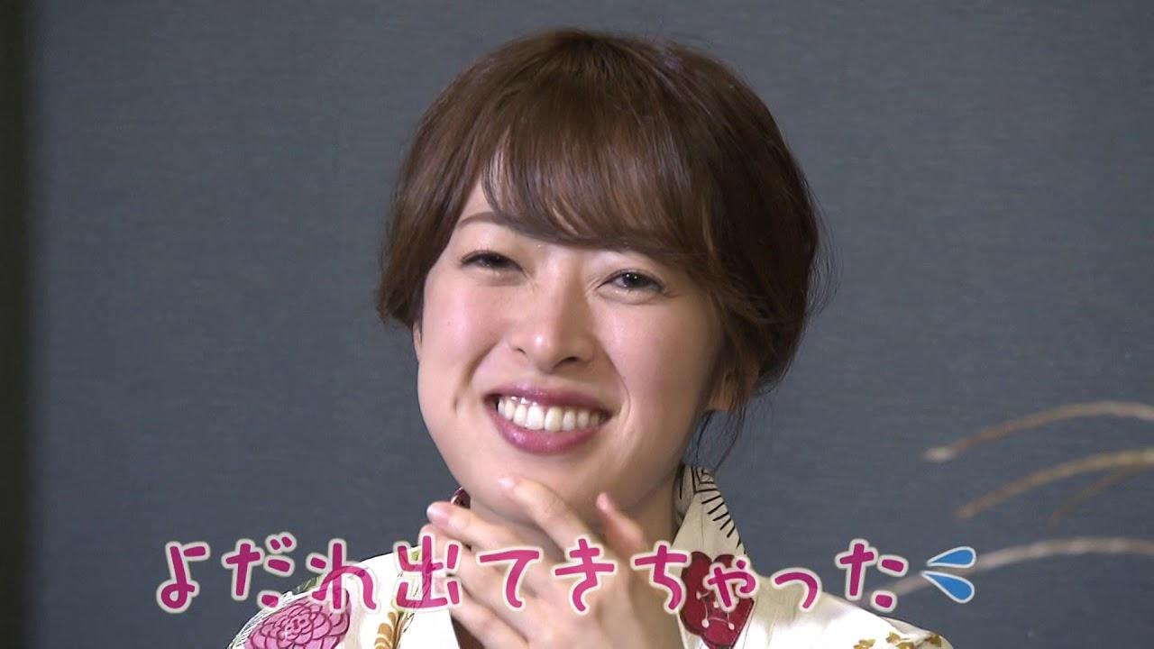 石沢綾子の画像 p1_4