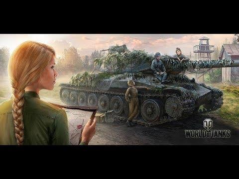 World of Tanks Xbox, Batalla con los compañeros del Clan BUI 3