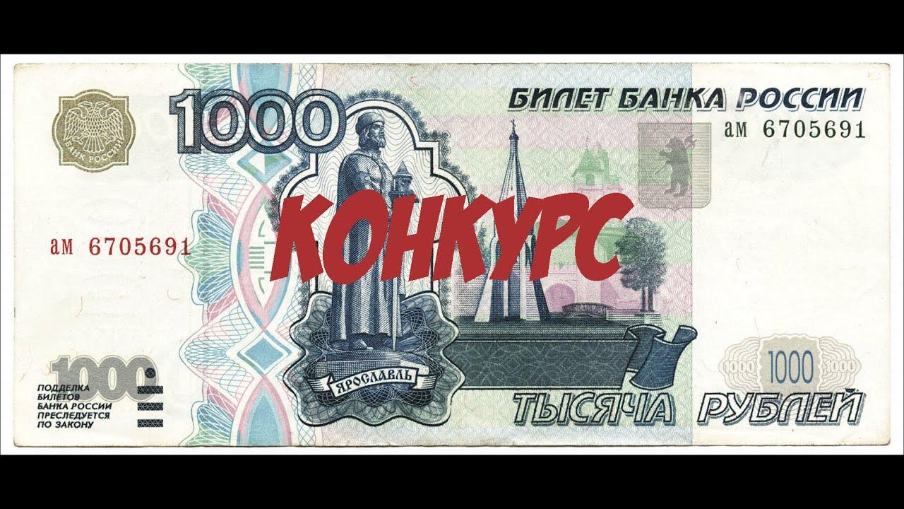 Прститутки екб 1000 рублей 25 фотография